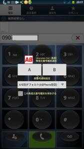 ABPHONE6