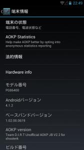 AOKP4-1