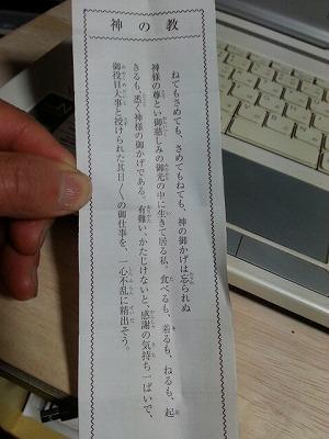 20140101_191002.jpg