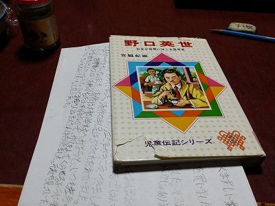 20140130_221950.jpg