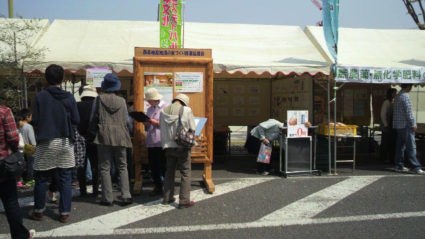 産業文化フェスティバル2013 002