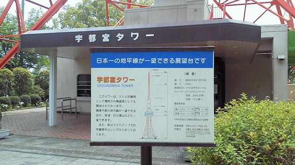20130515d.jpg