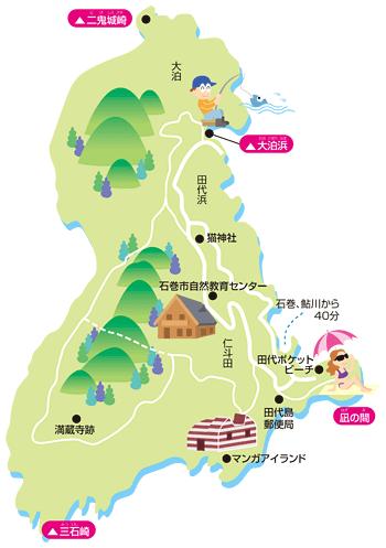map_tashiro.png