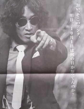 縺セ縺、縺繧・≧縺輔¥_convert_20130930093901