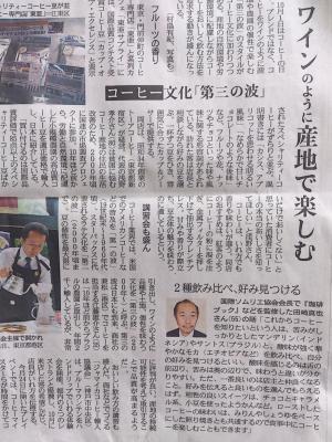 繧上>繧薙%繝シ縺イ繝シ_convert_20130930095926