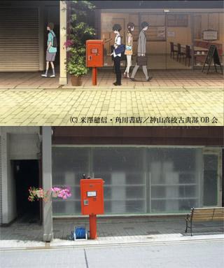 氷菓-045