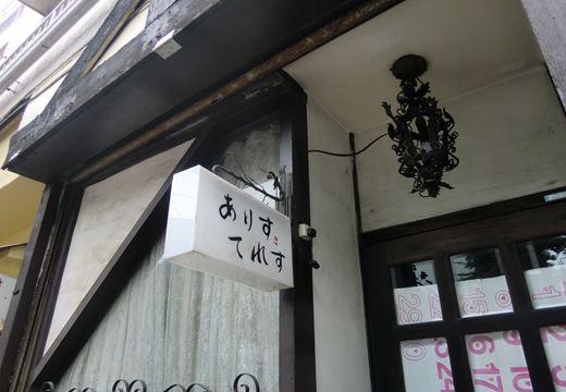 牛込柳町~曙橋 (123)_R