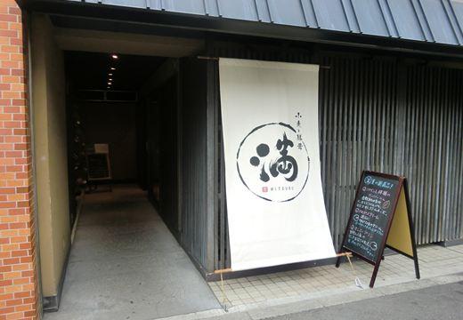 牛込柳町~曙橋 (94)_R