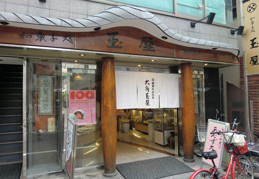 牛込柳町~曙橋 (81)_R