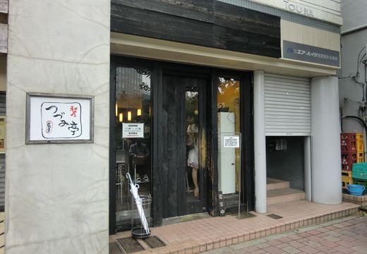 牛込柳町~曙橋 (2)_R