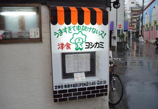 浅草2 (38)_R