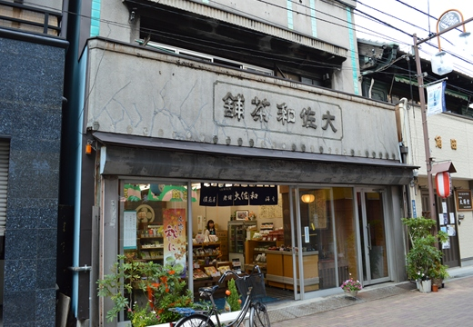 浅草橋・蔵前 (25)