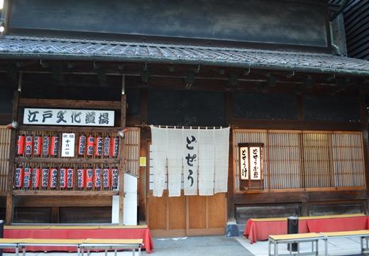 浅草橋・蔵前 (7)