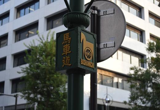 横浜KQJ (392)_R