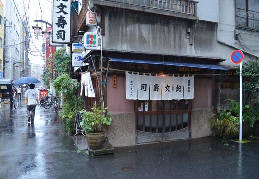 浅草2 (12)_R