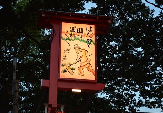 浅草7 (4)_R