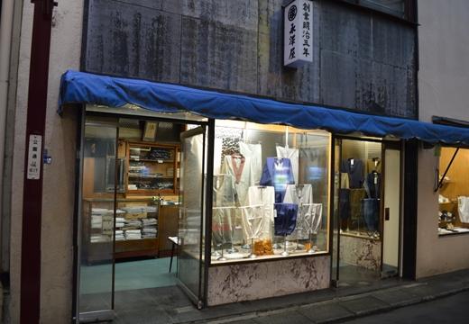 浅草4 (93)_R