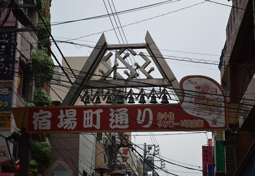北千住 (88)_R