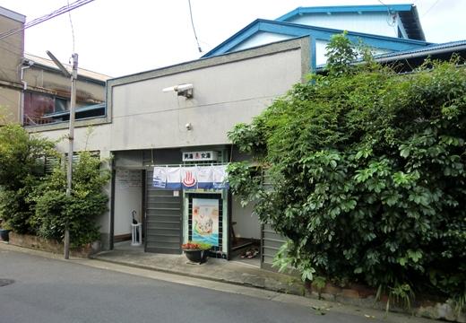 横須賀 安浦_R