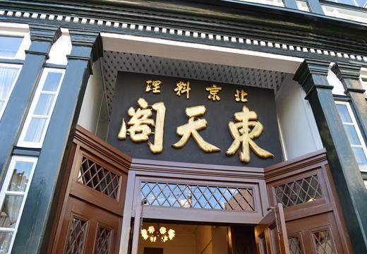 神戸2 (157)_R