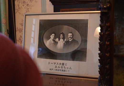 神戸2 (245)_R