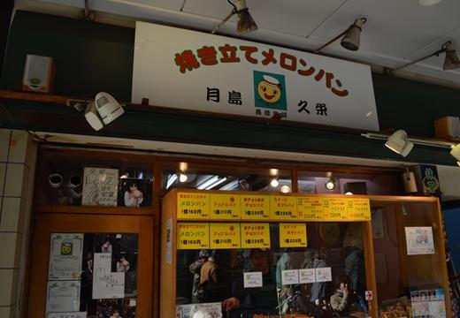 月島・佃 (131)_R