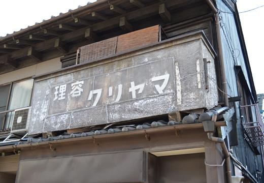 月島・佃 (253)_R