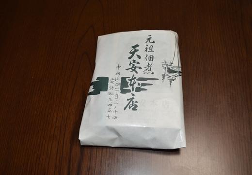 鉄砲洲 (93)_R