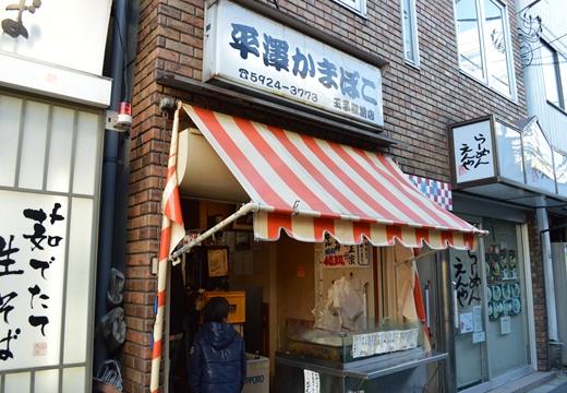 王子・荒川遊園 (11)_R