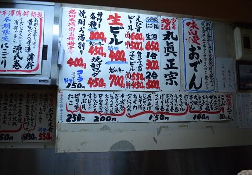 王子・荒川遊園 (4)_R