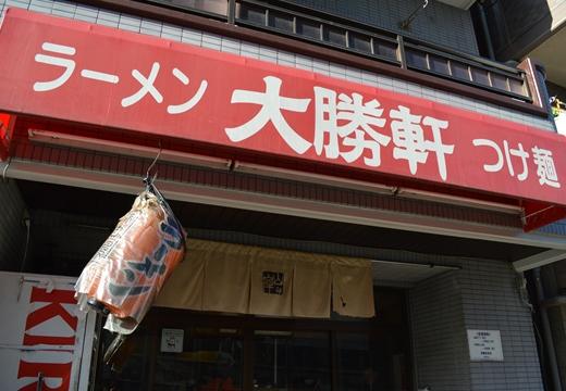 王子・荒川遊園 (75)_R