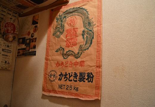王子・荒川遊園 (72)_R