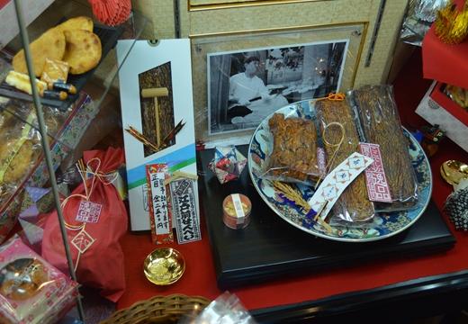 王子・荒川遊園 (257)_R
