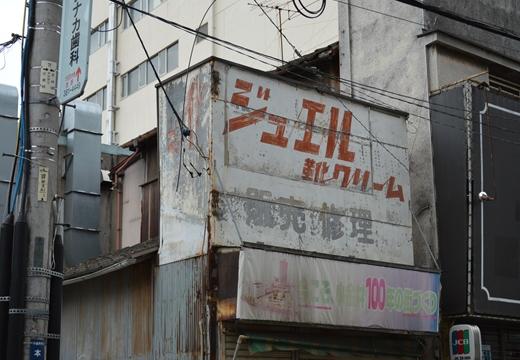 武蔵小金井1 (40)_R