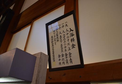 武蔵小金井1 (466)_R