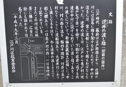 記念企画 (59)_R