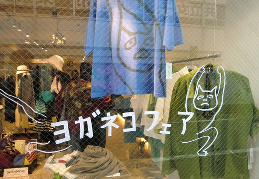 CIMG3879_R.jpg