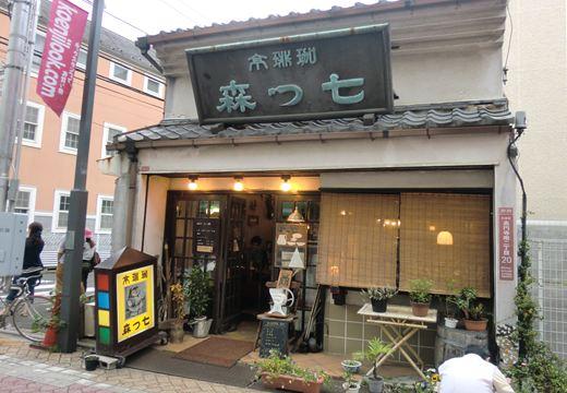 CIMG4600_R.jpg