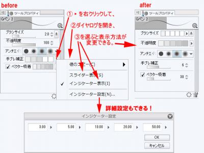 CLIP_STUDIO_PAINT_122_0001.jpg