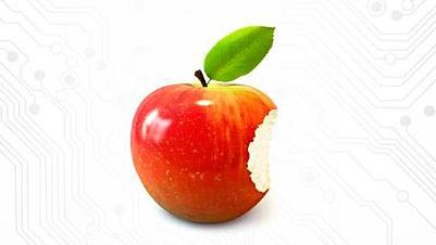 Alan Turings Apple