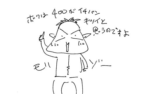 1304276.jpg