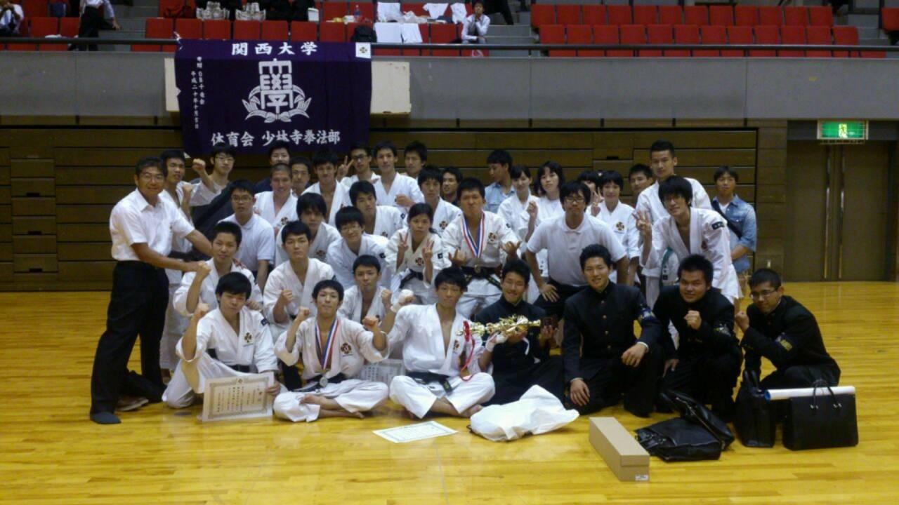 関西学生大会