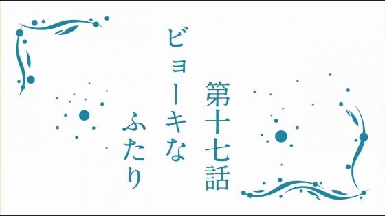 凪のあすから16-2 (55)