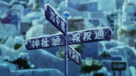 凪のあすから18 (11)