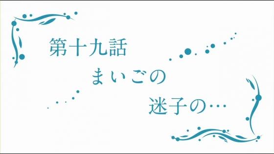 凪のあすから18-2 (48)