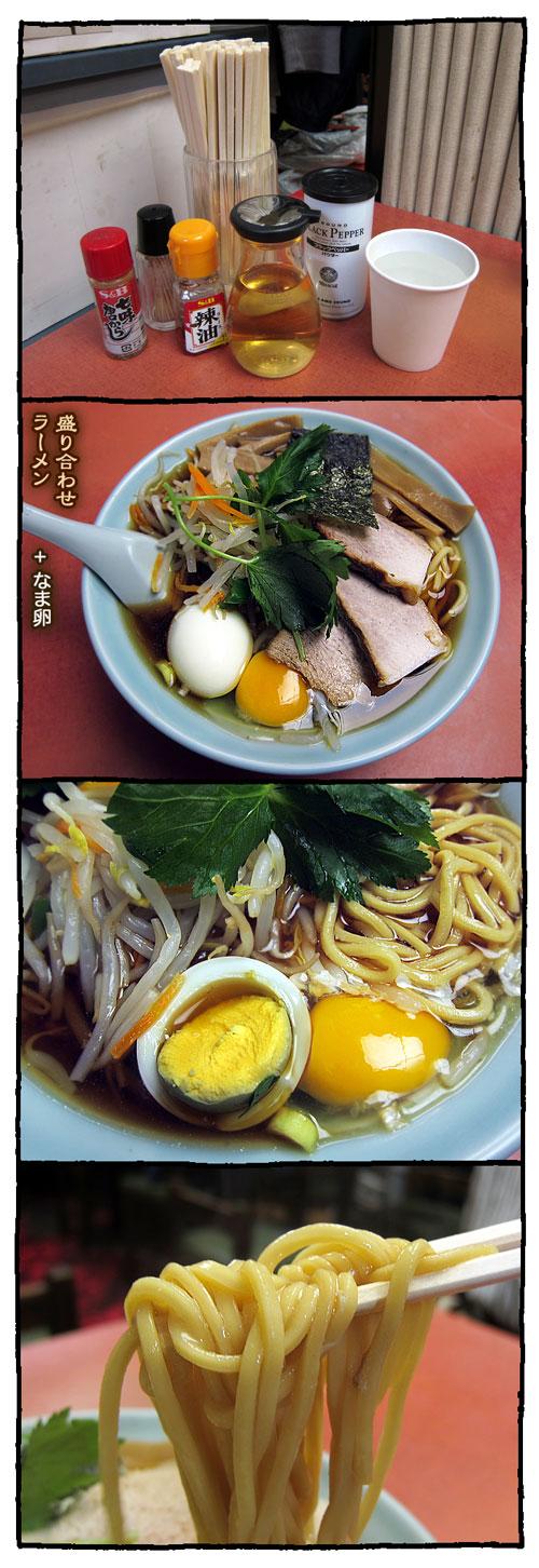 2nakamoto2.jpg