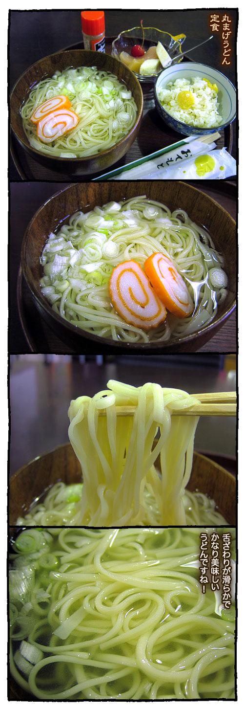 himikanemon2.jpg