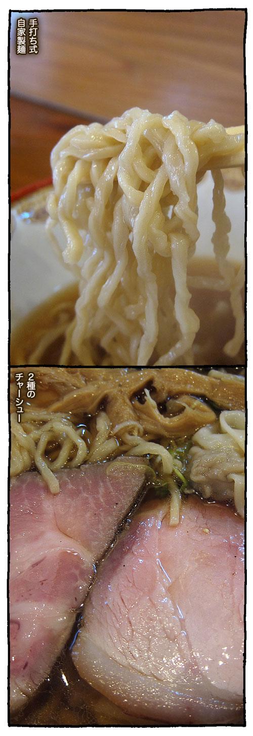kanazawakagura2.jpg