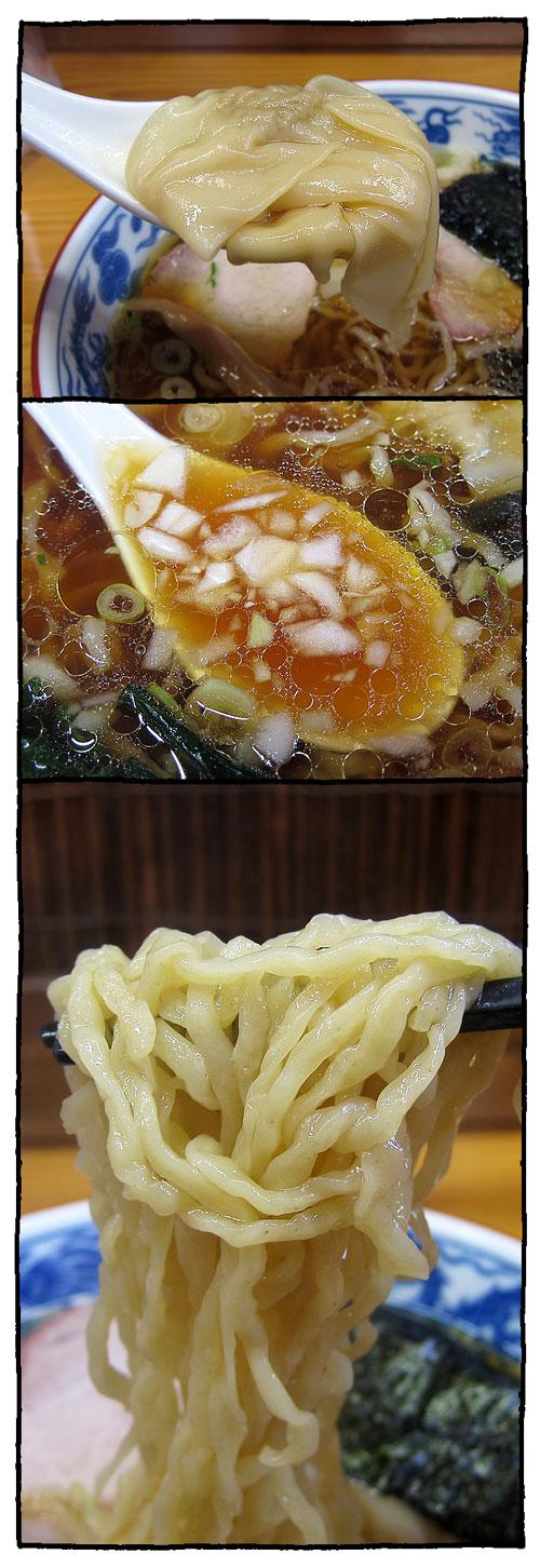 sirakawatora3.jpg