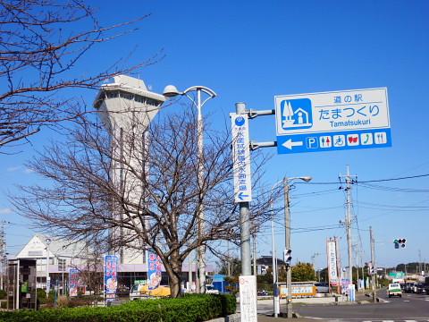 11道の駅1